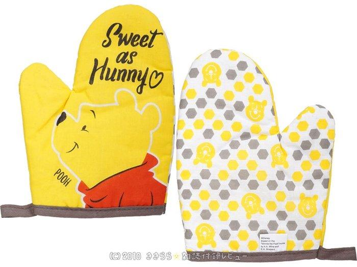 兩件組!【現貨】 日雜附錄 小熊維尼 黃色超可愛 棉質隔熱墊 餐墊鍋墊 防燙手套