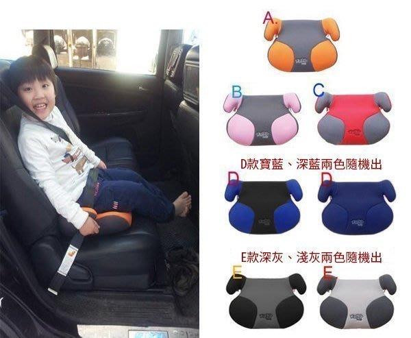 八號倉庫  raygen baby兒童汽車安全座椅增高墊.增高座墊 專用兒童座椅可拆洗【1A000C0593】