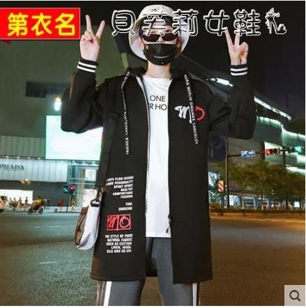 熱銷風衣風衣男士秋冬季新款個性嘻哈風外套夾克潮流韓版修身中長款
