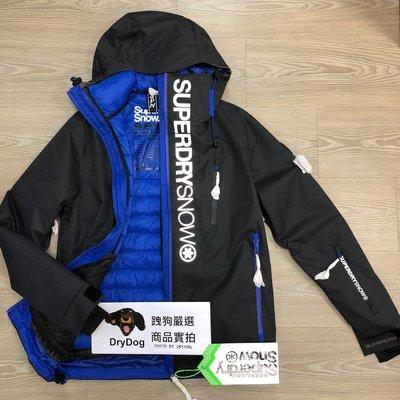 跩狗不到四折 極度乾燥 3合1 Superdry Snow 滑雪夾克 雪衣 風衣 透氣防水科技布 兩件式 復古黑藍 外套