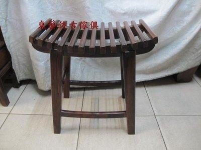 東藝仿古傢俱~~雞翅木彎面造型椅/條形板椅(兩種尺寸)