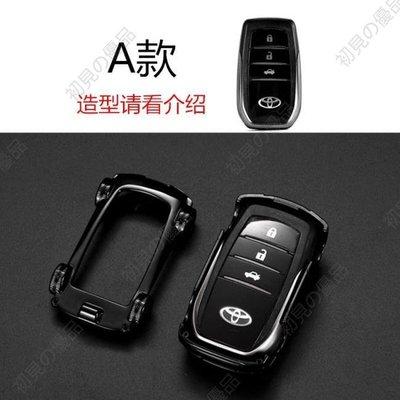 豐田車模鑰匙殼 Toyota RAV4 Altis vios  AURIS camry 汽車模型造型初見§車用品