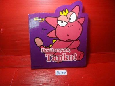 【愛悅二手書坊 10-16】Don't say no,Tanko!