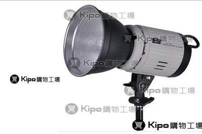 KIPO-數位石英燈 進口燈泡 適用攝影 廣告用光 超強 1000W HFA003001A