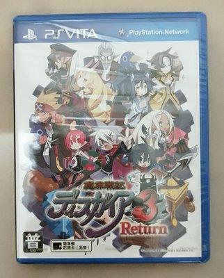【全新未拆】 PS Vita 魔界戰記3  Return 出清價  $250
