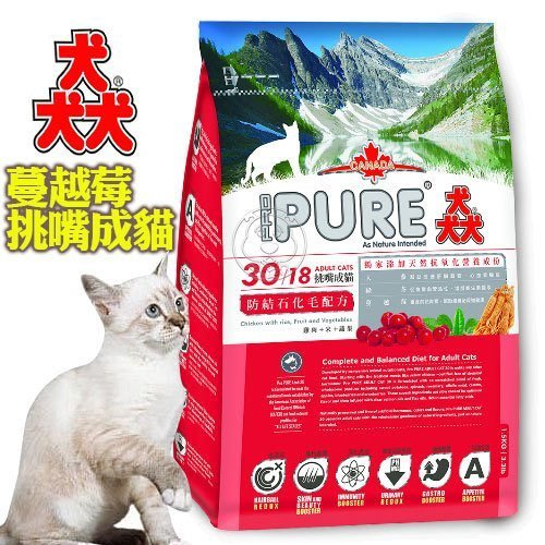 【🐱🐶培菓寵物48H出貨🐰🐹】猋 Pure30《挑嘴成貓/防結石化毛配方》飼料1.5kg 特價350元自取不打折