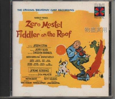 ZERO MOSTEL-FIDDLER ON THE ROOF澤羅·莫斯台-屋頂上的提琴手1986年RCA