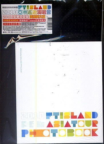 【出清價】2010亞洲巡迴演唱會200頁豪華寫真集(韓國進口國際英文版)/FTIsland-4711169005435
