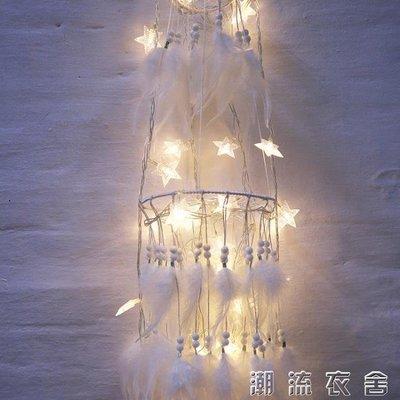純手工編織印第安羽毛捕補夢網風鈴家居裝飾掛件創意空中吊飾燈飾