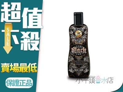 《小平頭香水店》Australian Gold 金色澳洲 SINFULLY BLACK 室內黝黑15X助曬乳液250ml