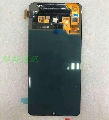 HUAWEI Mate 20 X 維修 液晶 面板破裂更換 手機玻璃破裂更換 螢幕顯示異常 液晶黑屏 玻璃摔破無畫面