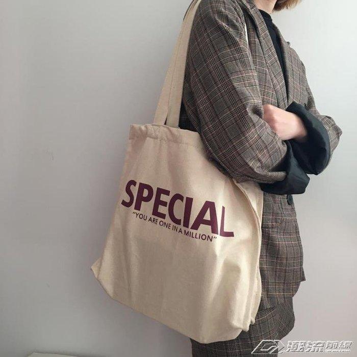 經典米白色韓風chic簡約百搭英文字母單肩帆布包購物袋