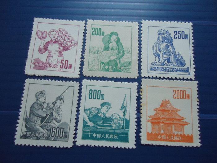 中國郵票--普6 不同圖案普通郵票 一套 上品~近上品