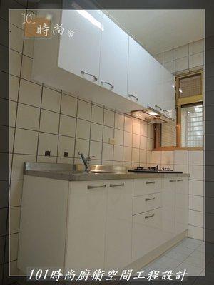 @豪山牌隱藏式排油煙機:VEQ-8158P 廚具工廠直營-101時尚廚房設計 特價中
