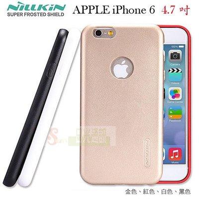 日光通訊@NILLKIN原廠 APPLE iPhone 6 4.7 吋 維多利亞系列全包覆式背蓋 抗指紋保護殼 手機殼