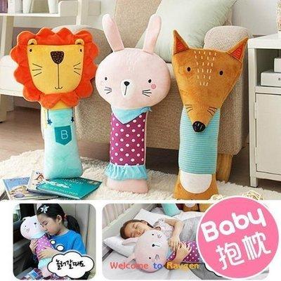 八號倉庫  新款動物 造型兒童汽車安全帶抱枕 靠枕 護肩套 【3F140E701】