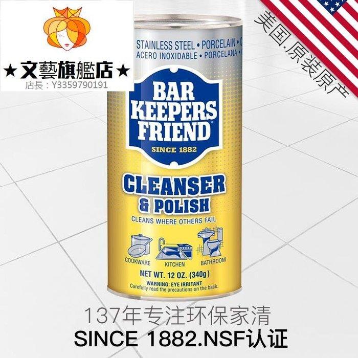 預售款-WYQJD-美國進口瓷磚清潔劑強力去污家用地板磚清洗劑除垢去劃痕拋光神器*優先推薦
