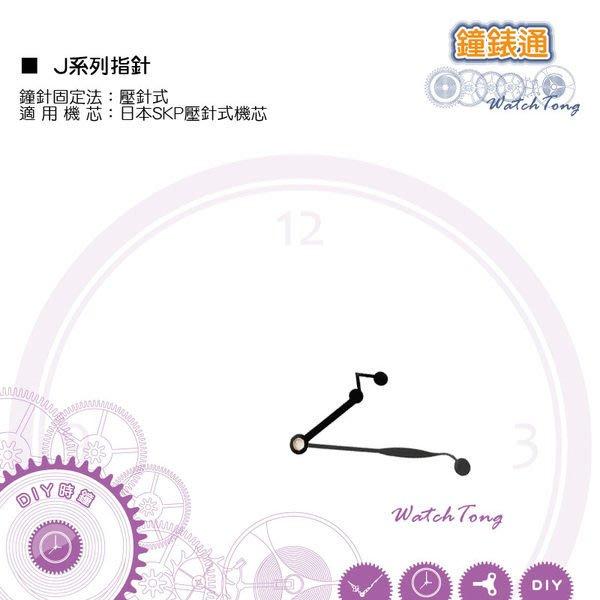 【鐘錶通】J系列指針 J080060 / 相容日本SKP壓針式機芯