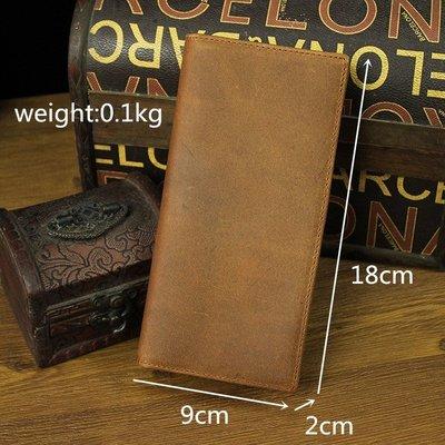 『老兵牛仔』LD1008歐美簡約長款西裝包/真皮錢包/復古時尚/彈力/耐拉/個性