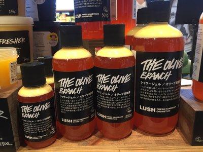 500 日本連線代購 日本代購 LUSH 西西里沐浴露 Olive Branch 西西里橄欖 可代購小紅帽洗髮餅