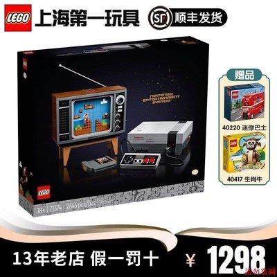 這是一隻貓咪正品樂高任天堂NES紅白機遊戲機套裝71374超級馬里奧男孩兒童玩具