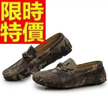 豆豆鞋 男鞋子-時尚潮流迷彩真皮英倫套腳男休閒鞋3色65k15[獨家進口][米蘭精品]