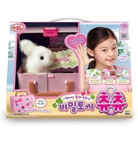 【小不點】廣告主打 韓國 MIMI WORLD 我的秘密小兔 電子寵物 伯寶公司貨