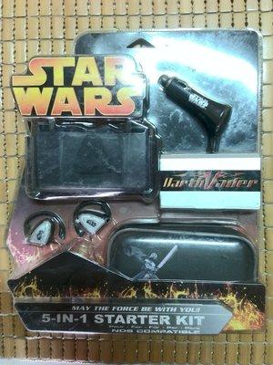 不二書店 star wars-nds 星際大戰 配件包 產品內容 攜帶包 車充 耳掛式耳機 存儲盒 擴充夾