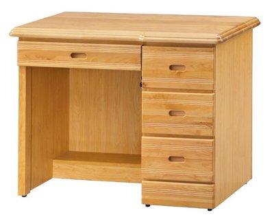 【浪漫滿屋家具】(Gp)555-3 正赤陽3.5尺辦公桌