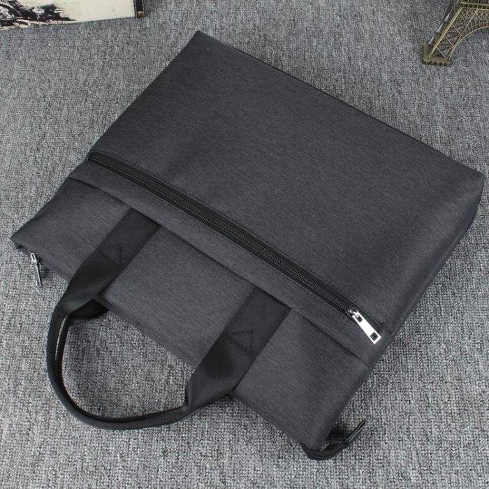 商務手提文件包 文件袋男女公文會議包 休閒時尚電腦包