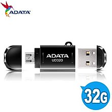 ADATA UD320 32G 32GB OTG隨身碟