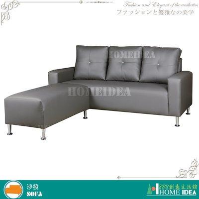 【888創意生活館】382-907-30逆光L型沙發$11,000元(11-2皮沙發布沙發組L型修理沙發家具)台北家具
