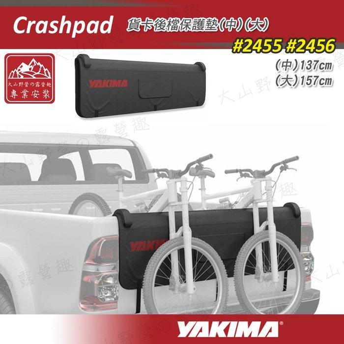 【大山野營】安坑特價 YAKIMA 2455 2456 Crashpad 貨卡後檔保護墊 尾門防刮防磨 皮卡Ranger