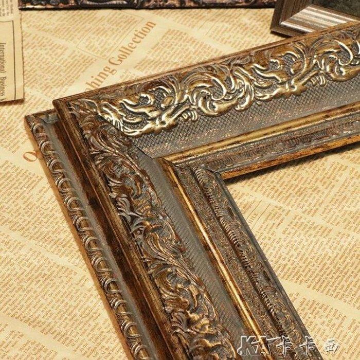復古歐式大畫框掛墻訂製定做裱畫框油畫框拼圖鏡框做舊裝藝術裱框NXPN