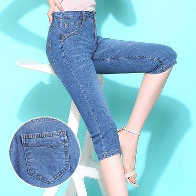 新品2019新款夏季七分牛仔褲女薄款寬鬆韓版7分褲女彈力修身顯瘦中褲
