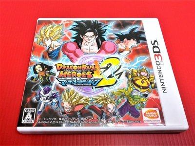 ㊣大和魂電玩㊣3DS遊戲系列 七龍珠 究極任務2 {日版}編號:L2---2DS 3DS 主機適用