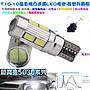 【T10- 10晶 7W魚眼凸透鏡LED燈泡- 散熱升級版...
