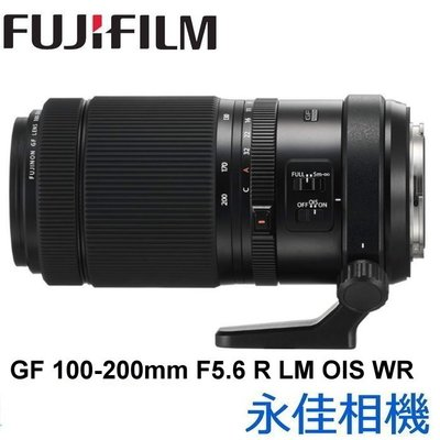 永佳相機_FUJIFILM 富士 GF 100-200mm F5.6 中片幅 50R GFX100 【平行輸入】1
