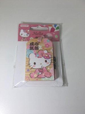 Z°限量♠出售σ 全新 絕版 【 Hello Kitty木質御守造型悠遊卡-心願成就  】 悠遊卡 Kitty悠遊卡