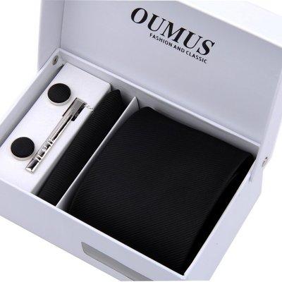 新款男商務黑色領帶8CM 男士正裝純色暗紋黑色領帶禮盒套裝