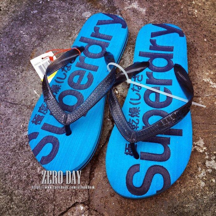 【獨家價!】英國Superdry極度乾燥專櫃真品FLIP FLOPS繽紛立體壓紋人字拖/海灘拖鞋-土耳其藍