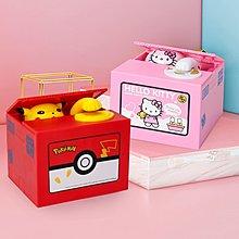 存錢罐偷錢貓哆啦A夢儲蓄罐存硬幣創意兒童自動存錢玩具整蠱禮物