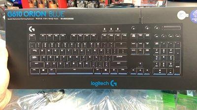 『高雄程傑電腦』羅技 G610 ORION BLUE CHERRY MX BLUE 青軸機械式鍵盤 現貨促銷【實體店家】