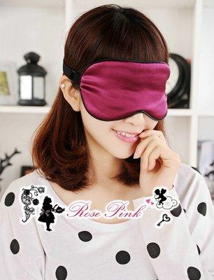 【 RosePink 蠶絲眼罩】100%純蠶絲舒適護眼無痕 雙面純色蠶絲眼罩 睡覺遮光百分百 葡萄紫