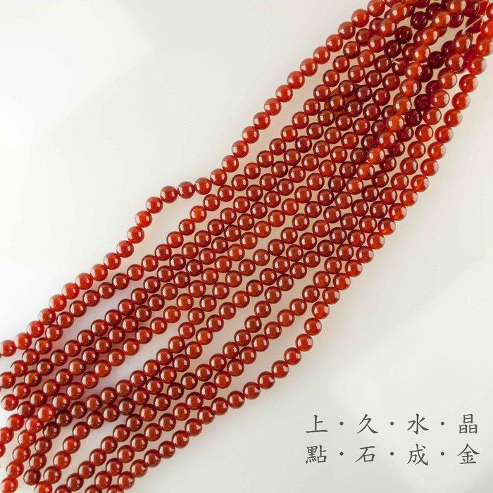 『上久水晶』_天然A級紅瑪瑙串珠_10mm_$180/條_紅玉髓珠串__750元/5條