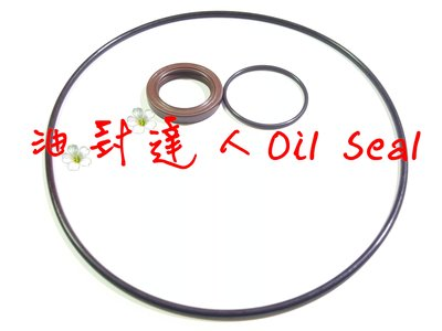油封達人 SMAX、Force 耐高溫左曲軸油封、進氣歧管O型環、電盤蓋O環 油環 O-ring