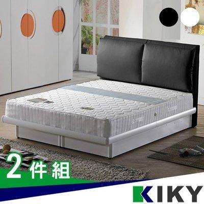 【床組】收納型掀床組│雙人床架5尺-【戀戀風情】透氣皮質大靠枕(床頭片+掀床底) KIKY