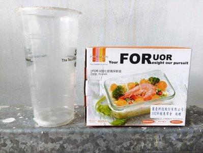 FORUOR 強化玻璃保鮮盒  (股東會紀念品)