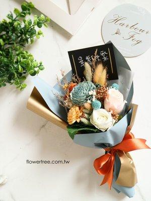《 芳馨花園》古典藍乾燥花束/畢業花束/畢業花禮/乾燥花束/情人節花束