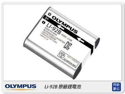 ☆閃新☆OLYMPUS Li-92B 原廠電池 裸裝(Li92B同Li90B,TG TRACKER/TG5 TG6用)